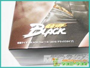 RAH,DX,仮面ライダー BLACK,Ver.1.5,仮面ライダーブラック,買取,売る,