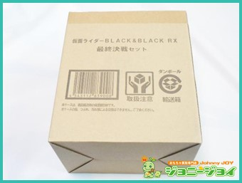 HG,仮面ライダー,BLACK,BLACK RX,最終決戦セット,ブラック,プレミアムバンダイ,買取,売る,