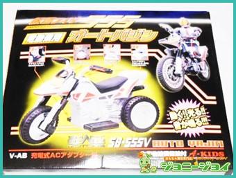仮面ライダー555,ファイズ,電動乗用,オートバジン,SB-555V,買取,売る,