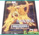 聖闘士聖衣神話 EX サジタリアス アイオロス買取!