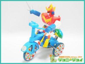 クローバー,ザンボット3,三輪車,ソフビ,ブリキ,買取,売る,無敵超人,