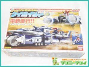 轟轟戦隊ボウケンジャー,超絶轟轟合体,DXダイボイジャー,買取,売る,