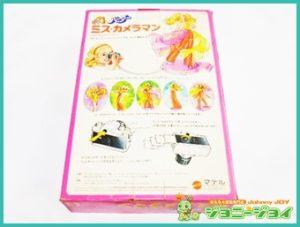 マテル 70年代,バービー,Barbie,人形,ミスカメラマン,ドール,買取,売る,