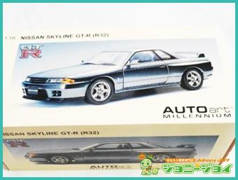 オートアート 1/18 日産 スカイラインGT-R R32買取!