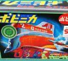 超合金 0テスター/ゼロテスター 2号機 買取!