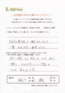 神奈川県,横浜市,LINE,査定,お客様の声,ジョニージョイ,口コミ,評判,おもちゃ買取専門店,