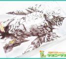 RAH DX ウルフオルフェノク 仮面ライダー555買取!