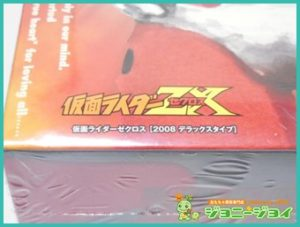 RAH,DX,2008,仮面ライダーZX,ゼクロス,メディコムトイ,買取,売る,