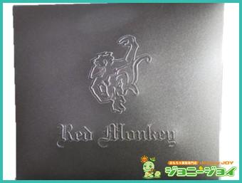 仮面ライダースカル,レッドモンキー,腕時計,買取,売る,Red Monkey,