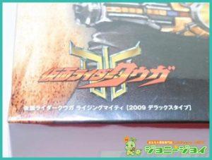 ワンフェス,2009,RAH,仮面ライダークウガ,ライジングマイティ,買取,売る,