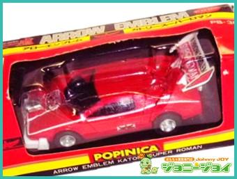 ポピニカ,超合金,アローエンブレム,カトリースーパーロマン,グランプリの鷹,PB-38,ポピー,買取,売る,