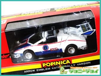 PB-39 ポピニカ 超合金 カトリラリーバージョン グランプリの鷹 買取!