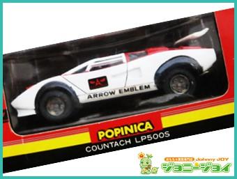 PB-45,ポピニカ,超合金,カウンタックLP500S,アローエンブレム,グランプリの鷹,ポピー,買取,売る,