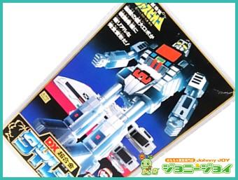 DX超合金 GC-29 ダイレオン 巨獣特捜ジャスピオン買取!