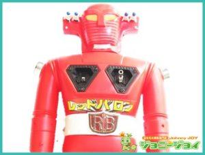 ジャンボマシンダー,ロボット,買取,売る,査定,ポピー,